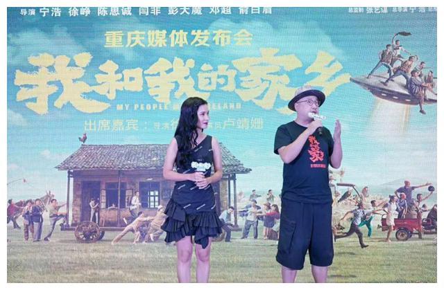 徐峥、卢靖姗空降重庆沙坪坝万达广场,重庆人民沸腾了