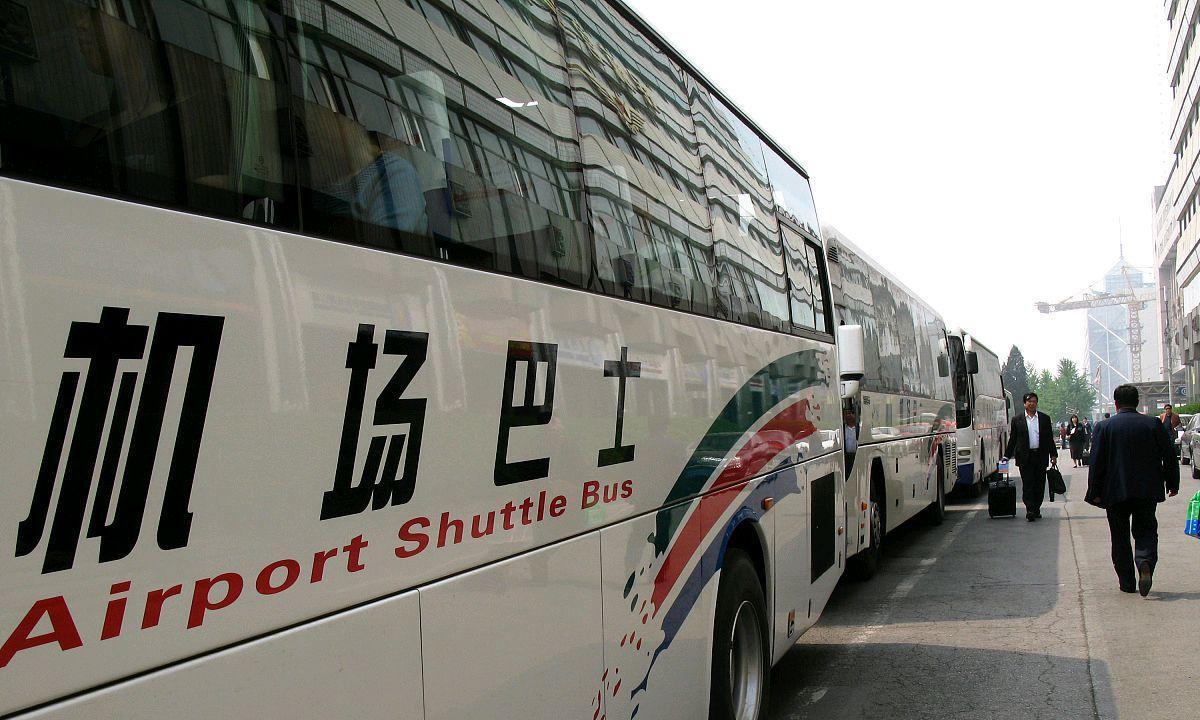 咸阳机场大巴车到西安市内再添新线路,看看你家离得远近