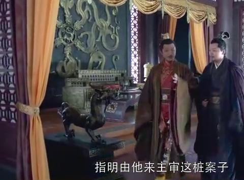 琅琊榜:枯井突现女尸白骨,梅长苏报案,要有大事发生