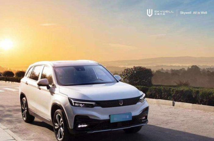 又一新能源汽车品牌发布新车,配L2.5级自动驾驶,定位中型SUV