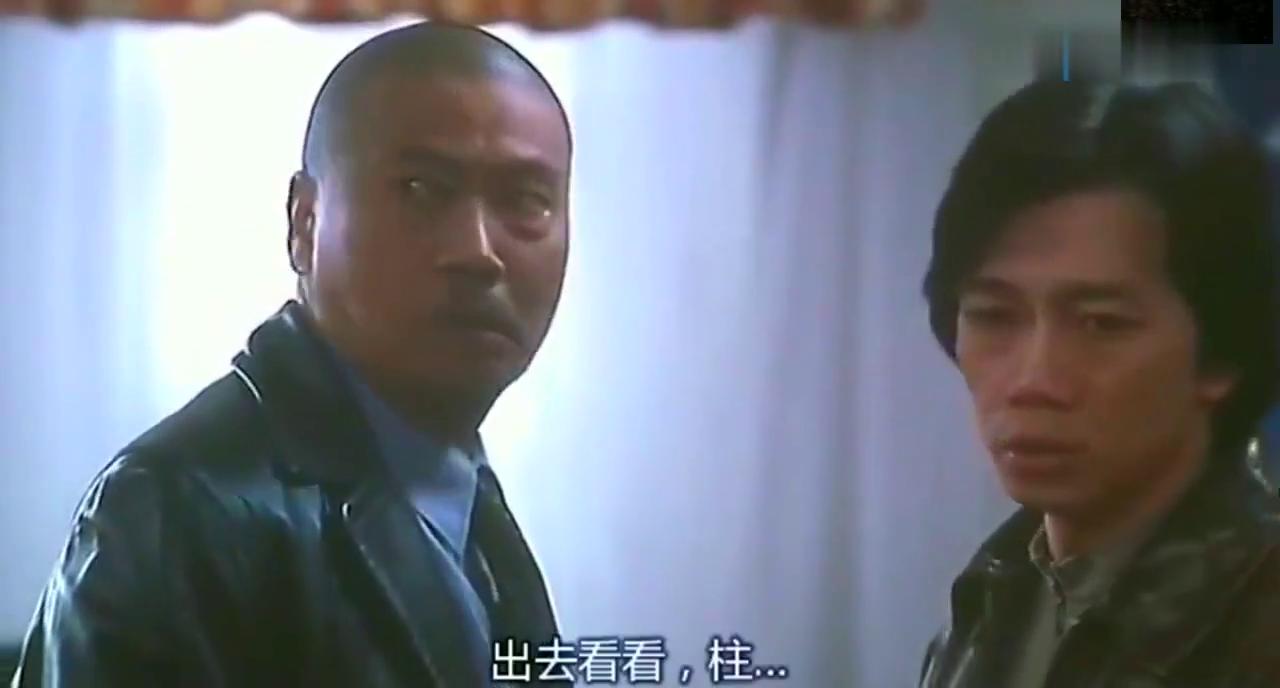 香港电影 对不起我是卧底,这一刻的星爷如同梁朝伟附体