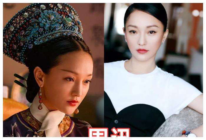 女星剧中皇后妆容,如懿悲惨,迪丽热巴显老,最后的她:不好惹