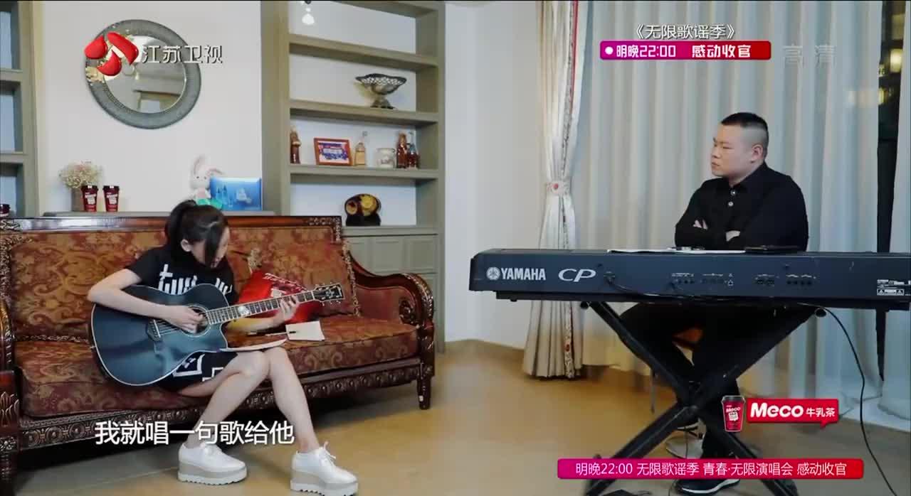 于文文和小岳岳开始试歌,专业歌手就是不一样,真是让人佩服!