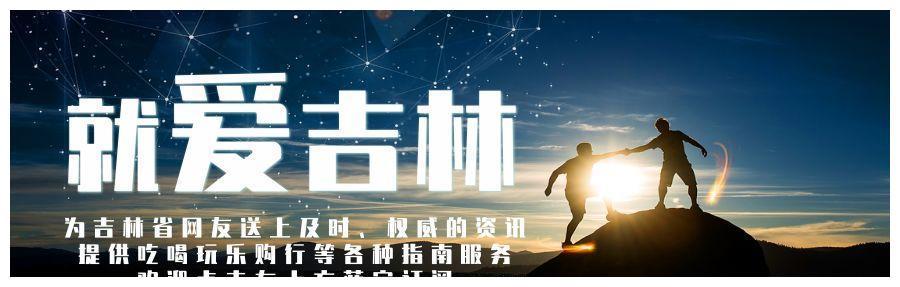 10月28日长春市新增境外输入无症状感染者1例 官方通报详情