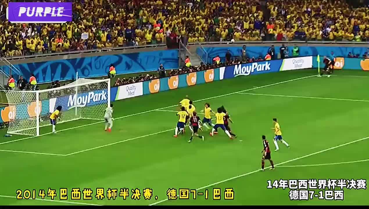 回顾14年世界杯德国7比1狂胜巴西 内马尔伤缺 克罗斯单场造4球