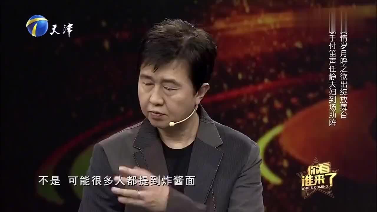 你看谁来了付笛生买花送赵忠祥闹笑话1千块买了一堆纸引哄笑