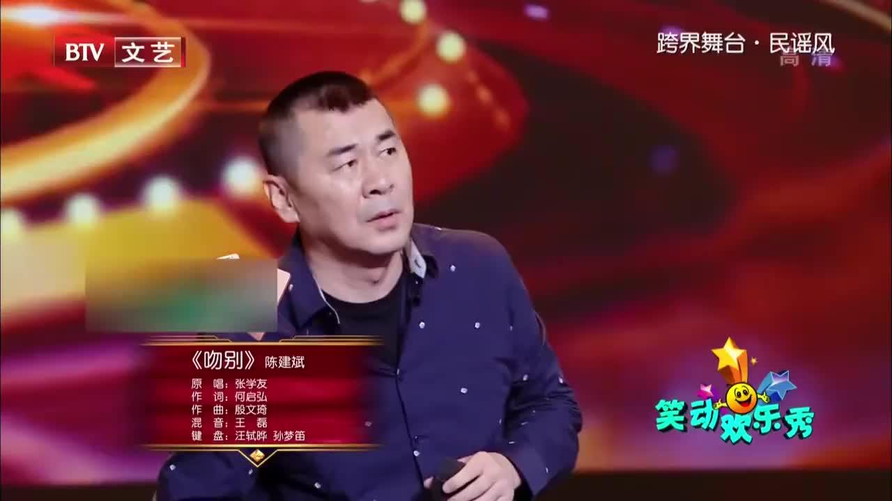 跨界歌王民谣风陈建斌献唱《吻别》高潮部分嗨翻全场