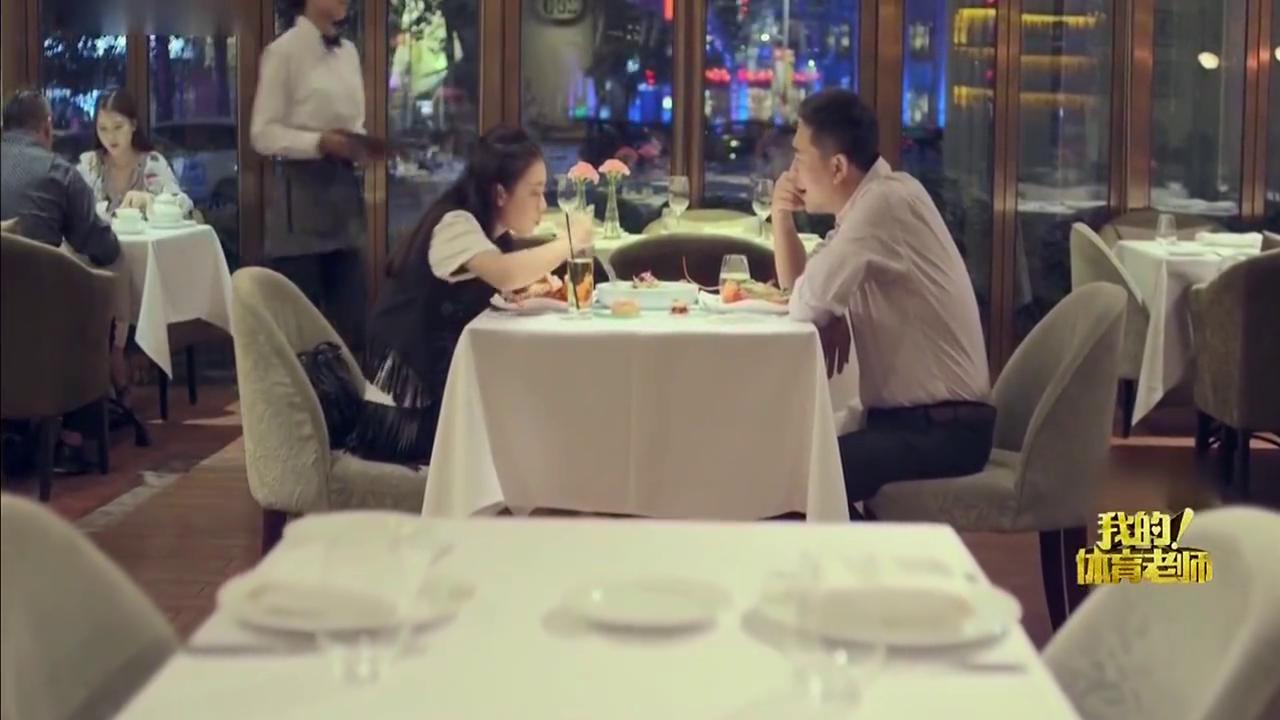 老爸请女儿吃饭,为了结婚试探女儿口风,太逗了