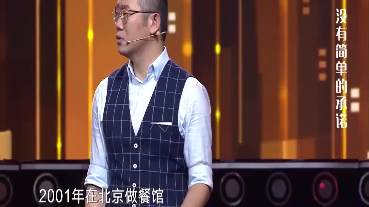 39岁小伙迷恋赌博炒股,靠怀孕妻子赚钱养活,涂磊:你疯啦!