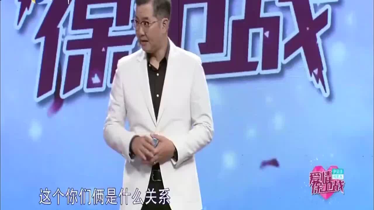 47岁老汉爱上漂亮二婚女,太抠门遭女方不满,涂磊:不会把握分寸