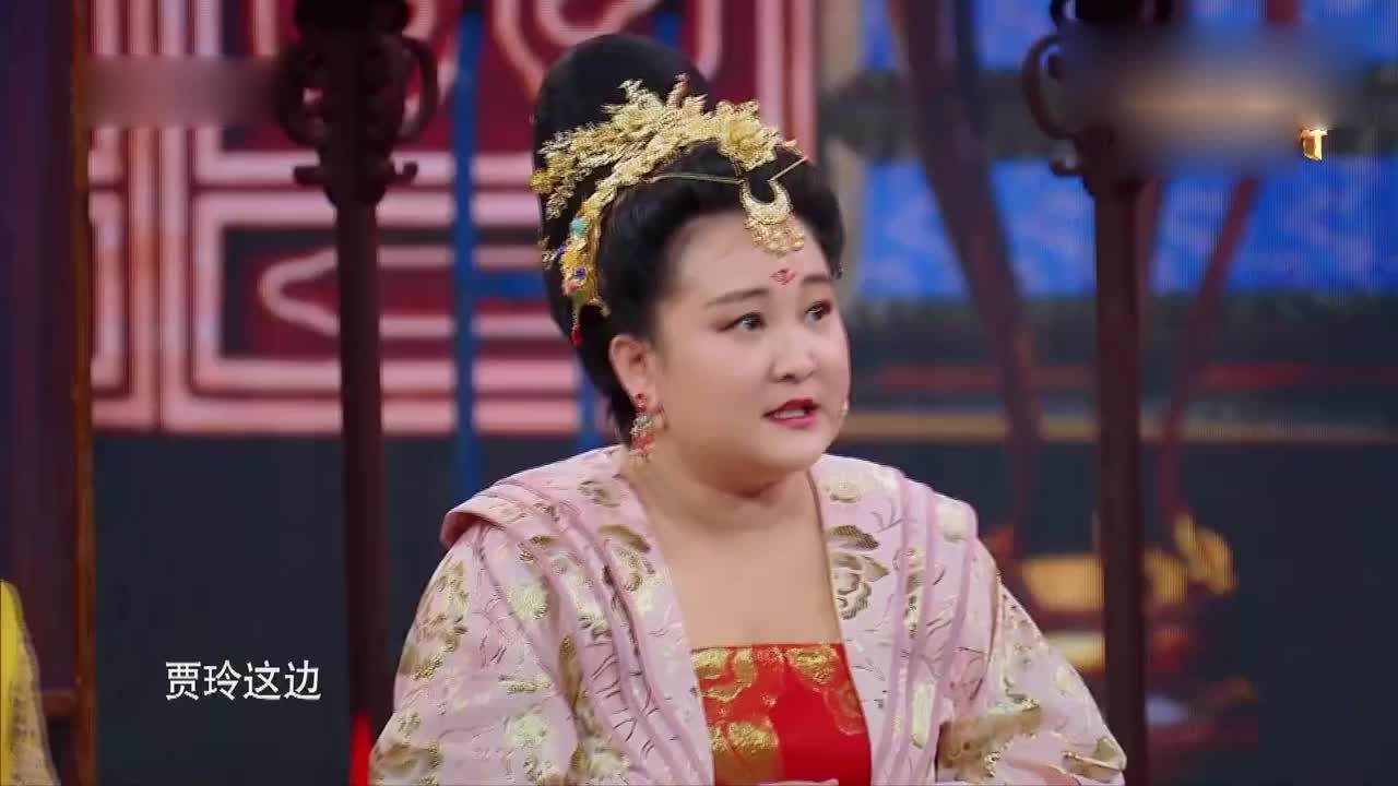 戚薇和贾玲的代号好像,贾玲瞬间戏精上身:都别传到皇上那儿去了