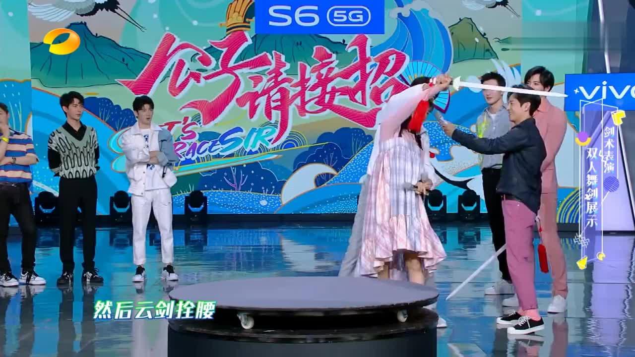 双人舞剑:你喜欢高振宇、谢娜还是高伟光、吴昕?