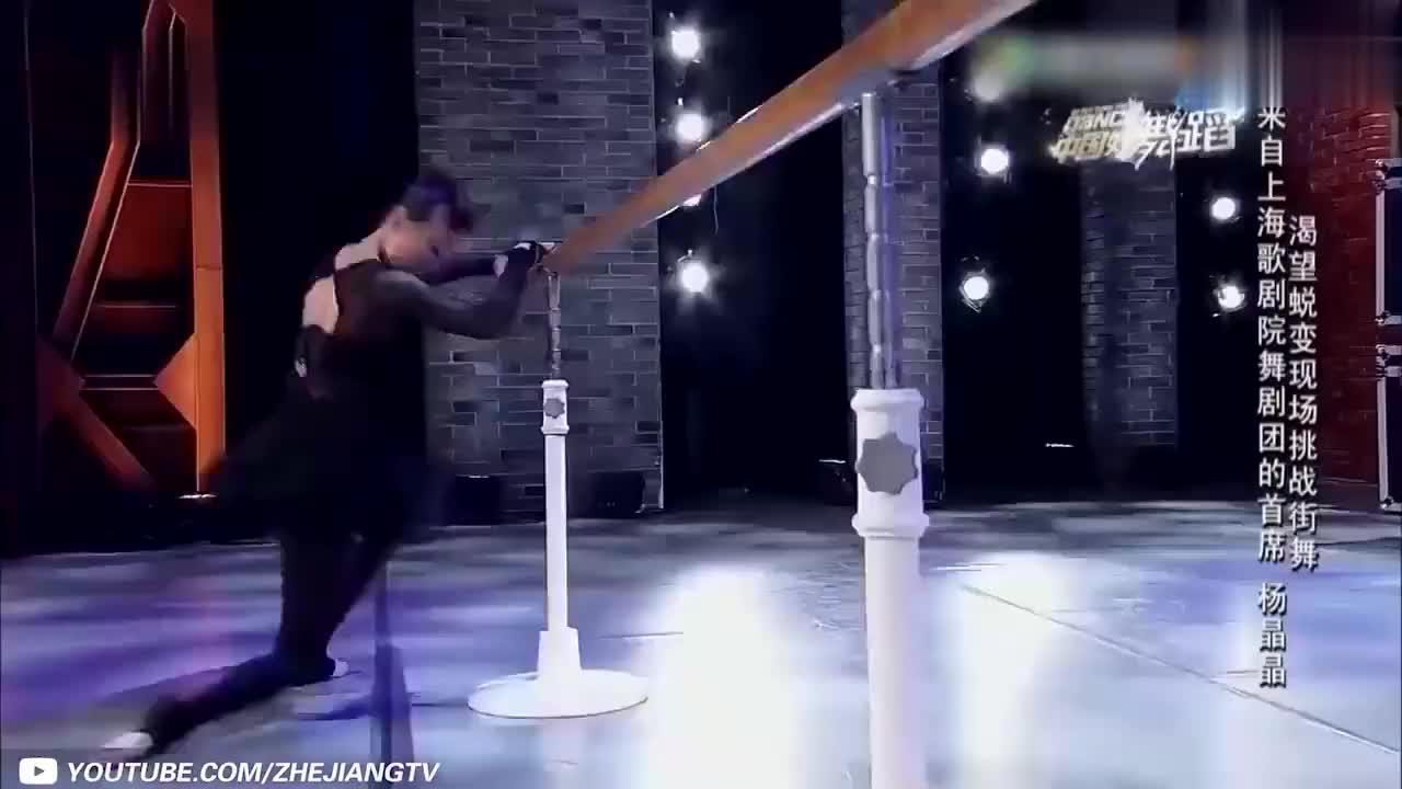中国好舞蹈:杨晶晶的舞蹈动作演绎的非常到位,脚尖太美