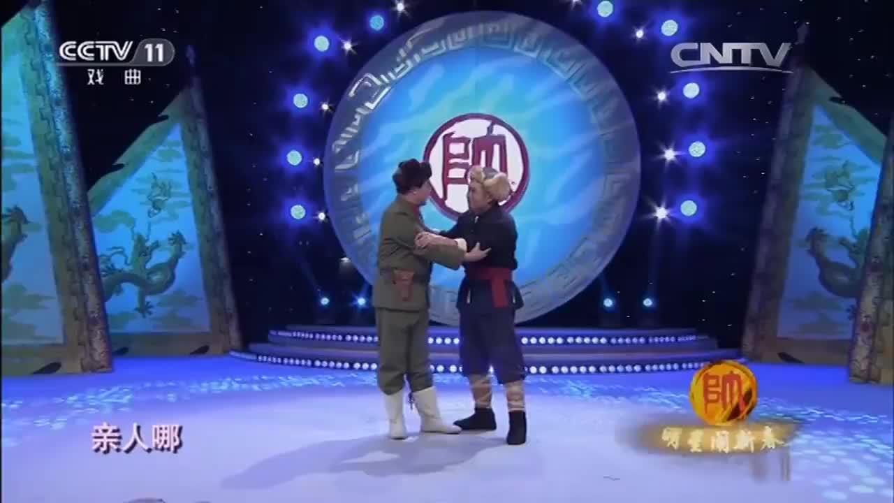 现代京剧《智取威虎山》经典选段,影视演员演唱戏曲,回味经典!