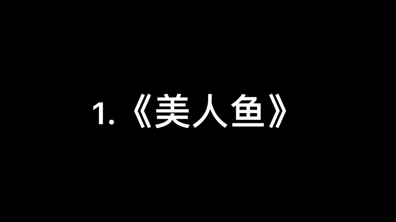 盘点影视剧中女主角,李小璐,张雨绮,柳岩,李成敏都是性感美艳