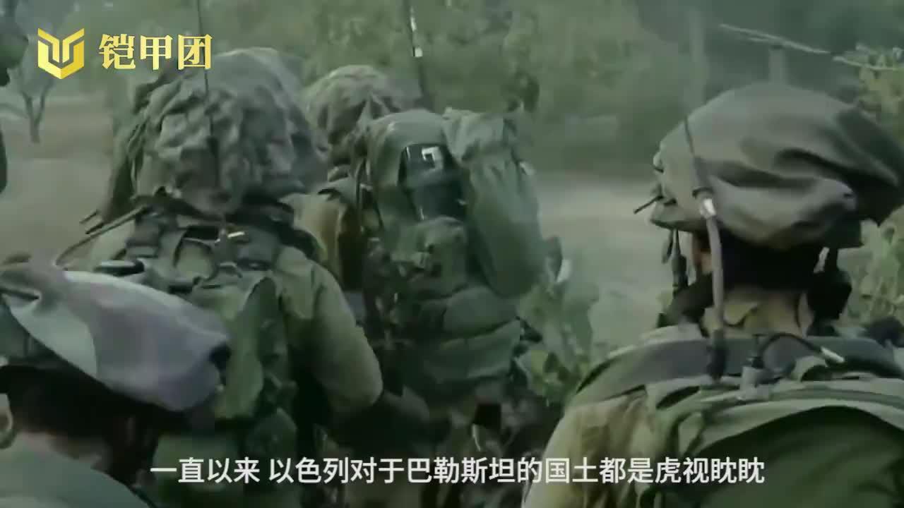 """中东战事一触即发,伊朗号召对以色列开战,六大劲旅""""揭竿""""响应"""