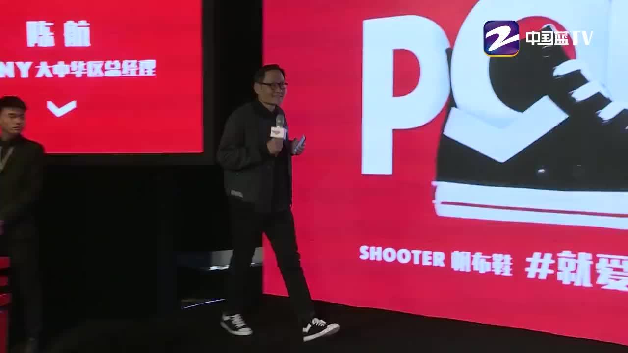 PONY2019帆布鞋发布会亮相上海时装周李艺彤陈星旭..