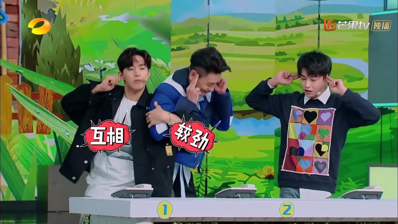 快乐大本营:刘宪华乱带节奏,何炅直接将他淘汰,大华吓到失语!