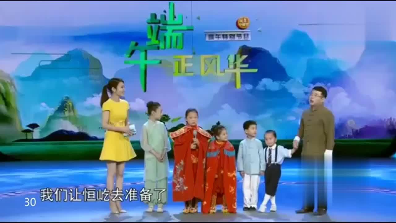 4岁神童王恒屹在众童星中表现最精彩,也再一次征服了观众
