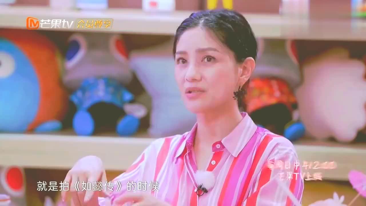 胡可拍《如懿传》沙溢隔三差五和她吵架,张歆艺说老公袁弘!