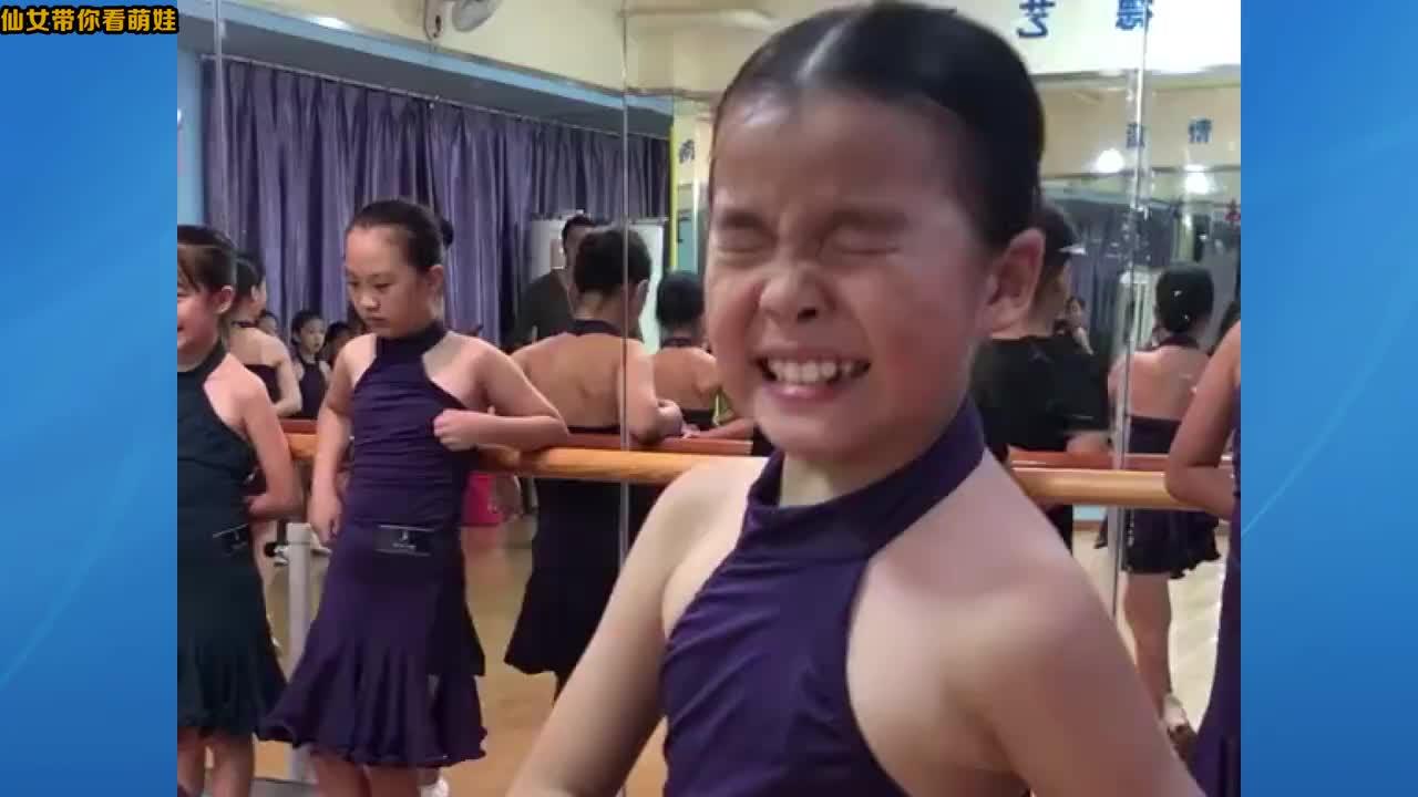 奶凶奶凶的小可爱,拉丁舞跳出了武术的气势,表情到位!