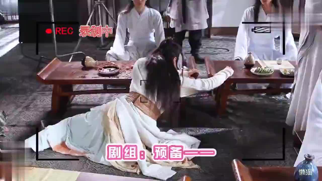 肖战无实物表演二:莫玄羽撒泼+坠下乱葬岗+受到阴虎符影响!