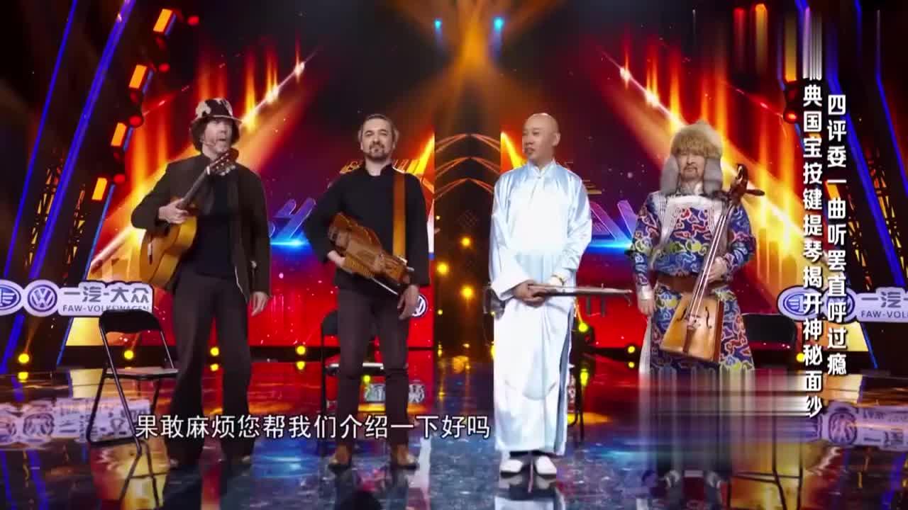 出彩中国人:撒贝宁竟没见过这种乐器!还是蔡国庆见多识广!