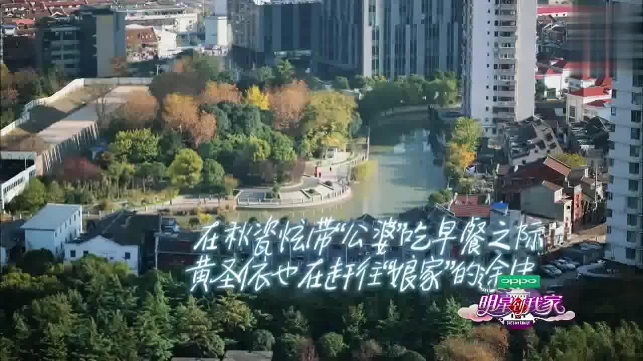 黄圣依家知识分子气息浓厚,高中同学留言:把赵薇张柏芝打下去!