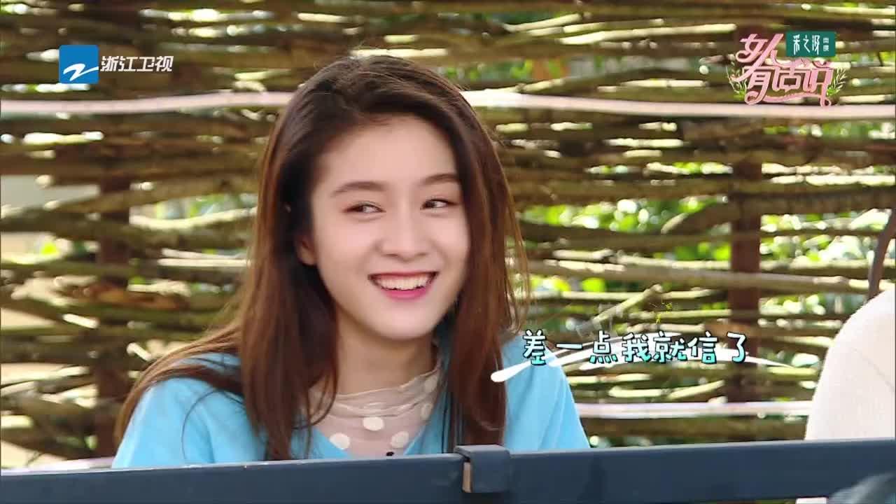 谢依霖问张雪迎年纪,张雪迎才20岁,奚梦瑶直言:你给我出去!