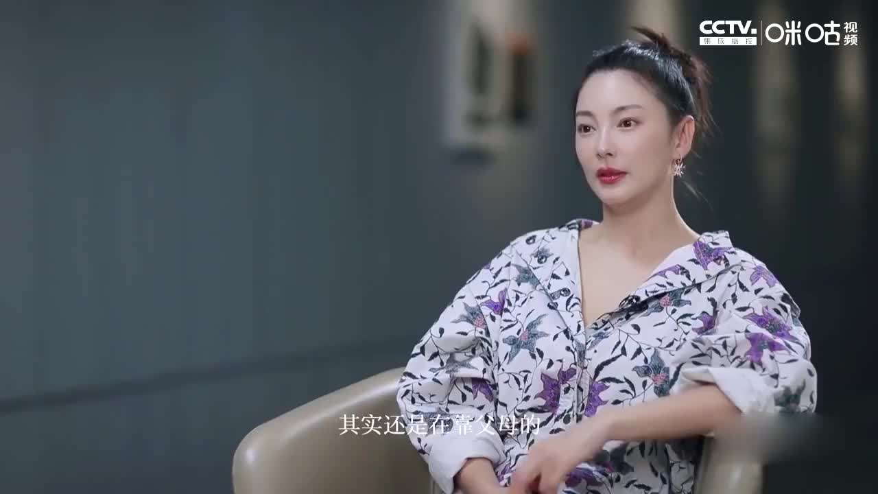 张雨绮谈男生颜值标准:必须是能让我接收到的帅