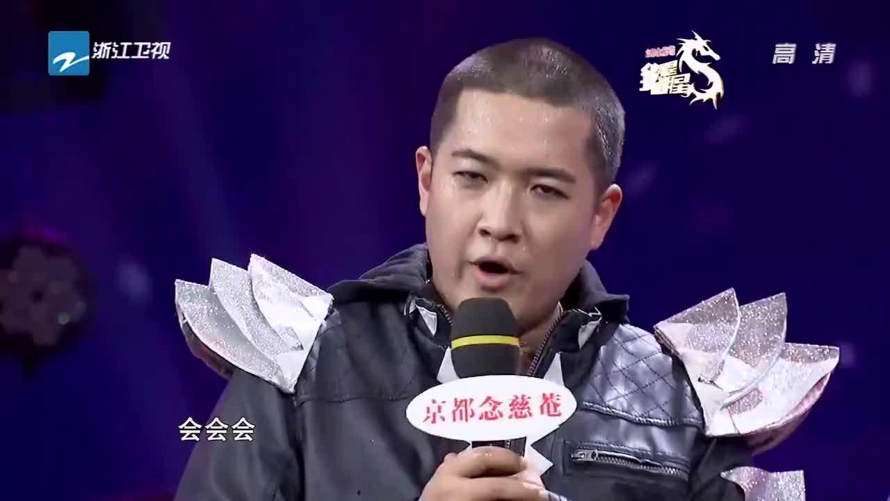 综艺:孙海英登场方式挺特别!吕丽萍在台下跟着跳!暗暗发狗粮!
