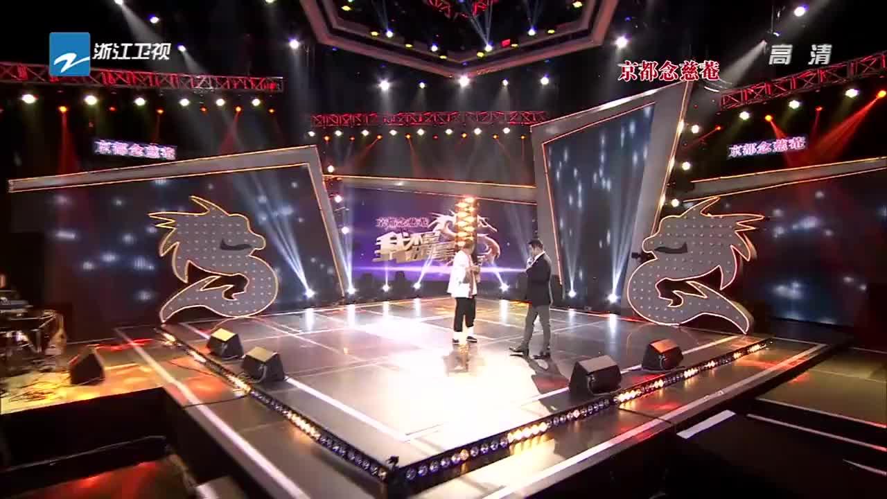 综艺:孙海英亲自来到现场,吕丽萍儿子当场落泪,真是让人感动!
