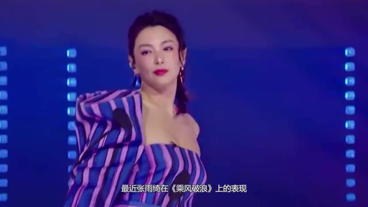 前任们对张雨绮的评价,就汪小菲流露出恐惧,为逃跑翻了护栏……