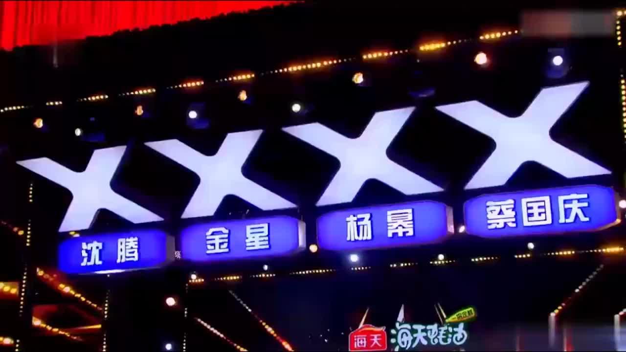 中国达人秀最精彩片段,沈腾杨幂泪崩,金星激动不已