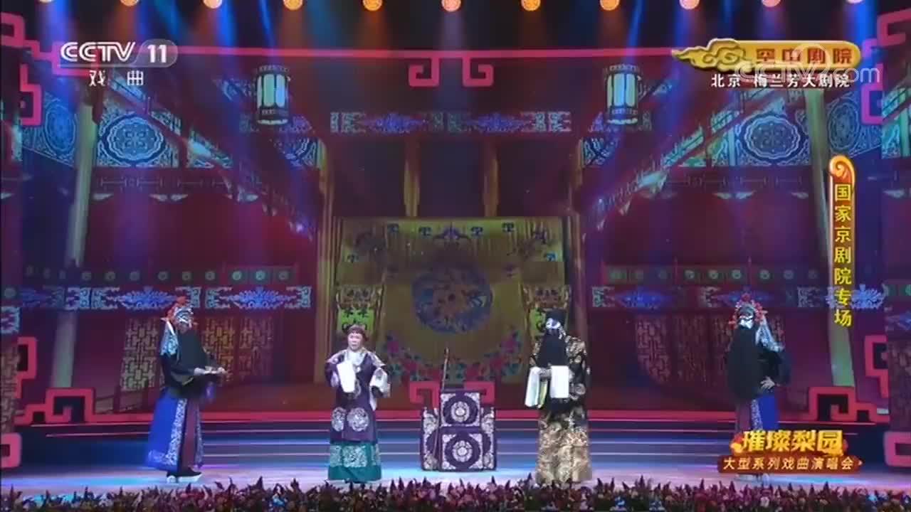 京剧《赤桑镇》选段下,王越、张静演唱,地道的唱腔真好听!
