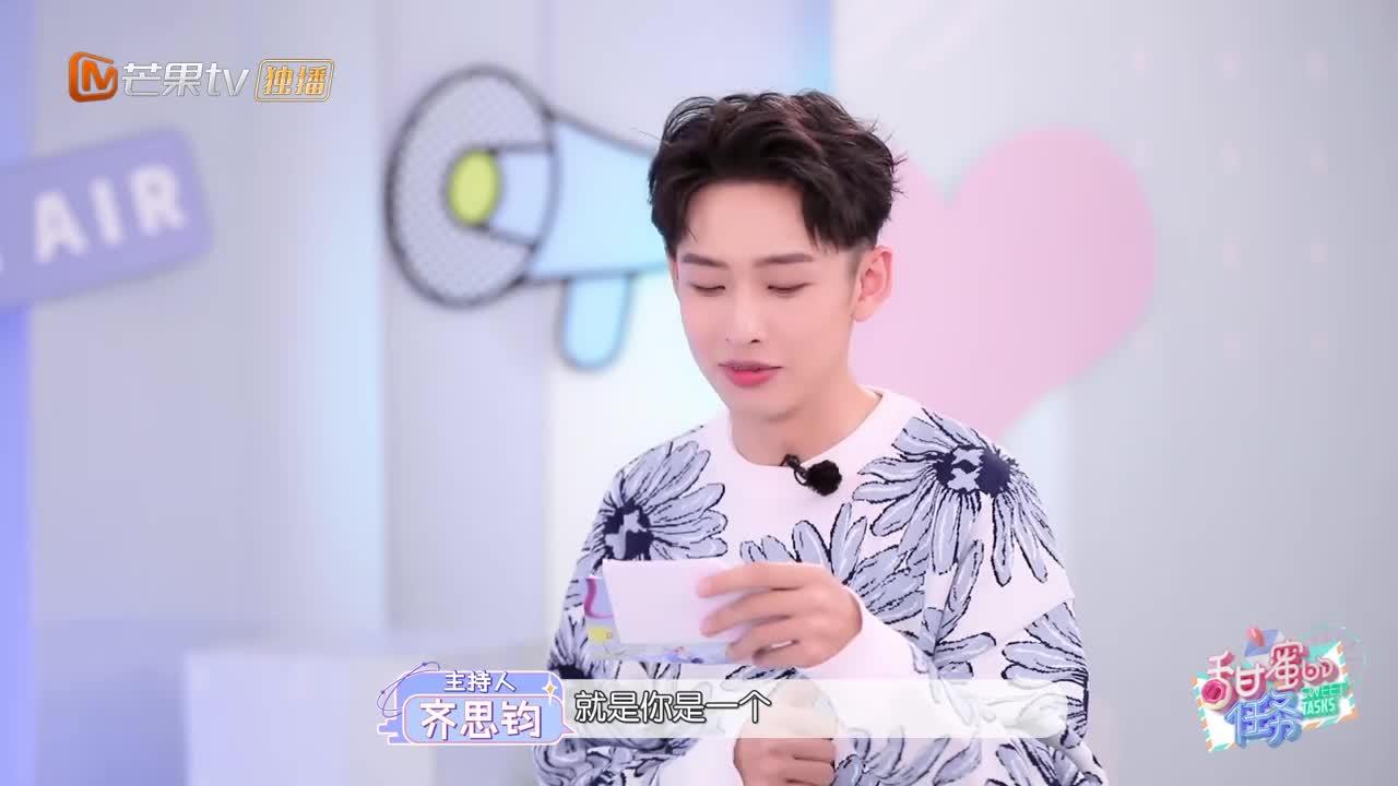 语言小天才鞠婧祎,自拍狂飙四川话,简直不要太可爱!