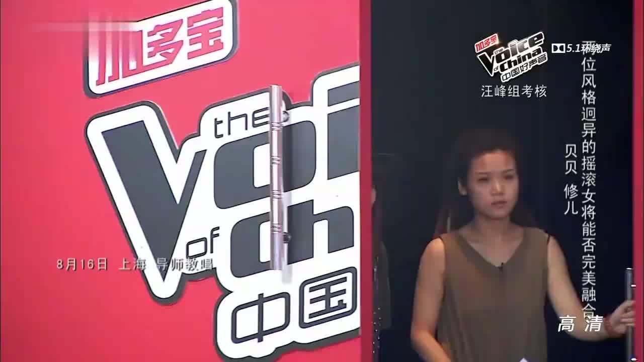 中国好声音:这个太经典了,汪峰站起来就是一挥拳!过瘾