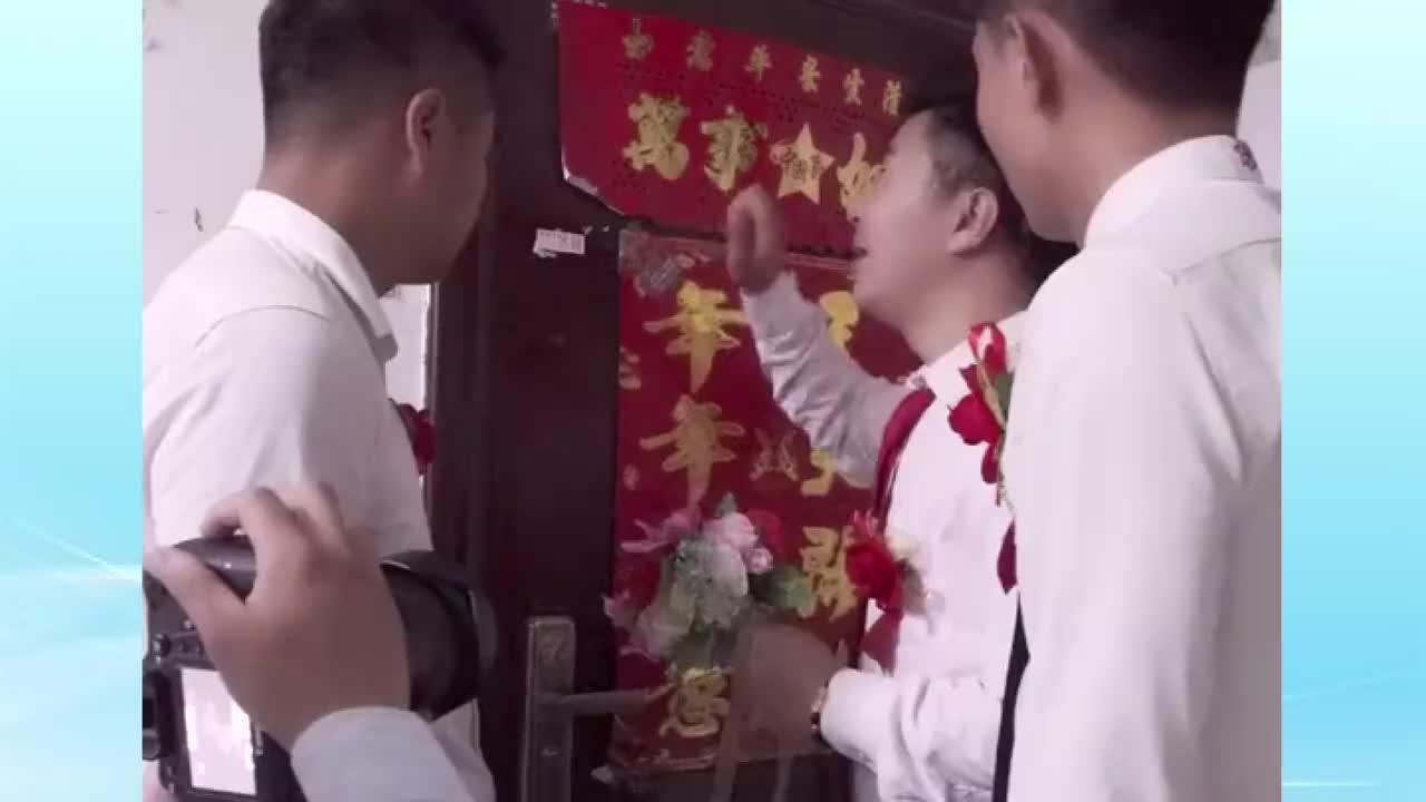 结婚当天新郎去接亲,没想到竟然敲错了门,实在太尴尬了!