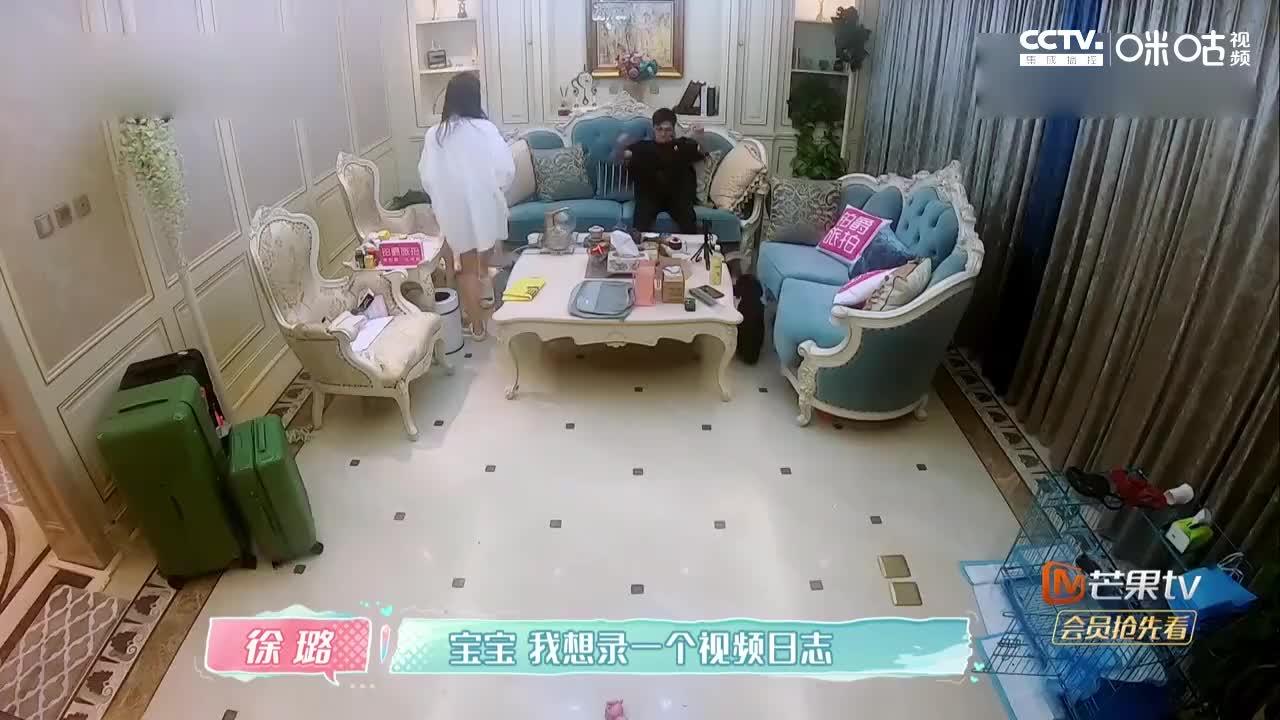 """徐璐、张铭恩录制视频日志,""""皮皮王""""张铭恩上线,就在瞎捣乱"""