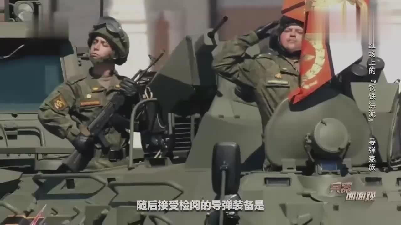 红场上的导弹家族 铠甲系列与S-400防空导弹系统