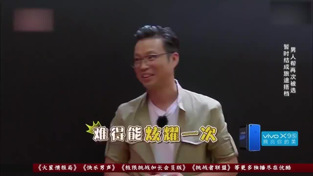 极限挑战:王珞丹成功与神算子组队,成为高智商组合