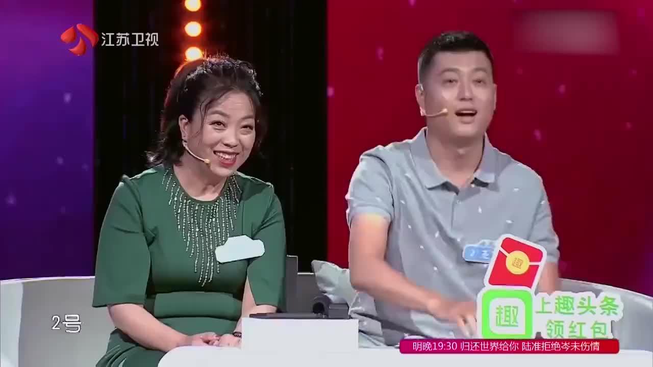 男嘉宾说自己左脸像彭于晏,有脸像吴亦凡,亲妈都表示不信