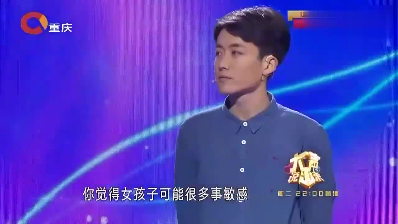 小伙台上满口谎言,涂磊也看不下去,现场三个问题揭穿内心