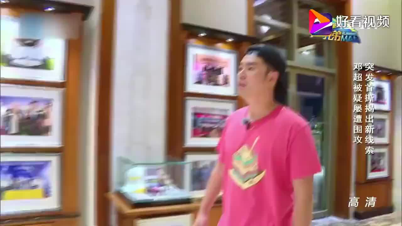奔跑吧:陈赫口袋里时刻装大蒜,邓超疯狂解释,却被李晨偷袭!