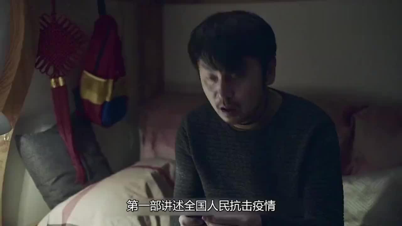 在一起:李文亮饰演者曝光,邓超陆毅都比不上,导演选人太牛了!