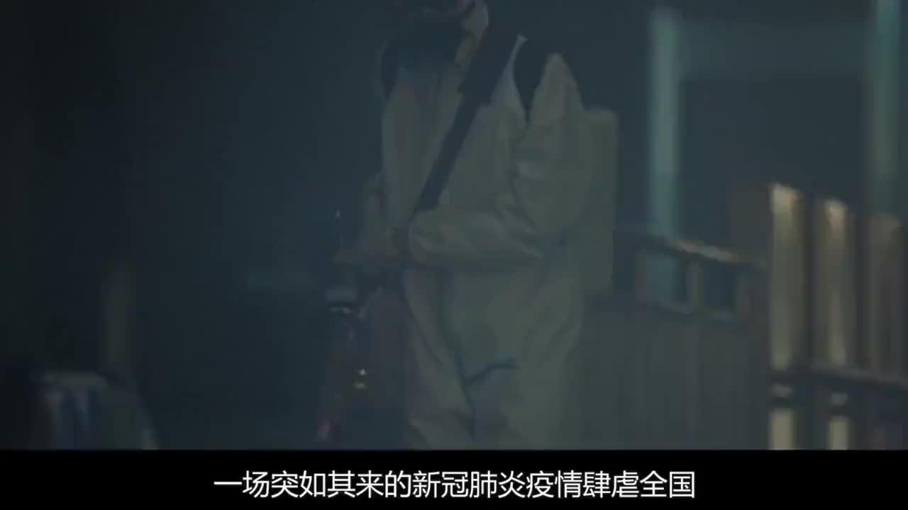 在一起:钟南山饰演者终于曝光?陈道明都佩服不已,这阵容绝了!