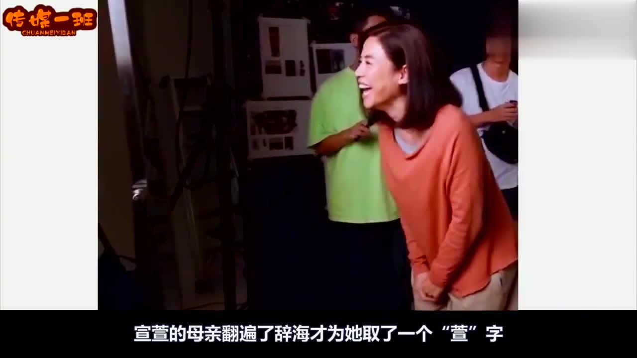 """""""大女人""""宣萱:事业得意两次拒嫁豪门,惜别张卫健50岁仍单身"""