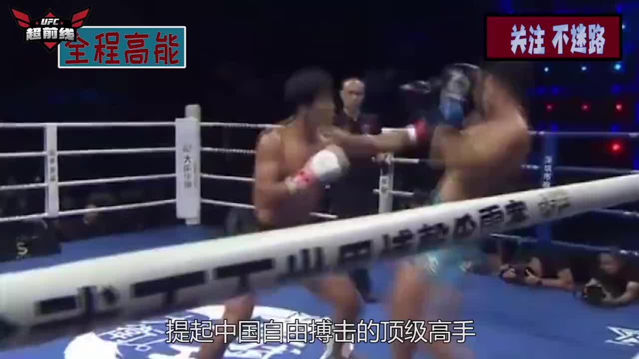 死神方便58连胜,却被实力强悍的杜姆贝逼入绝境,亲口承认自己输