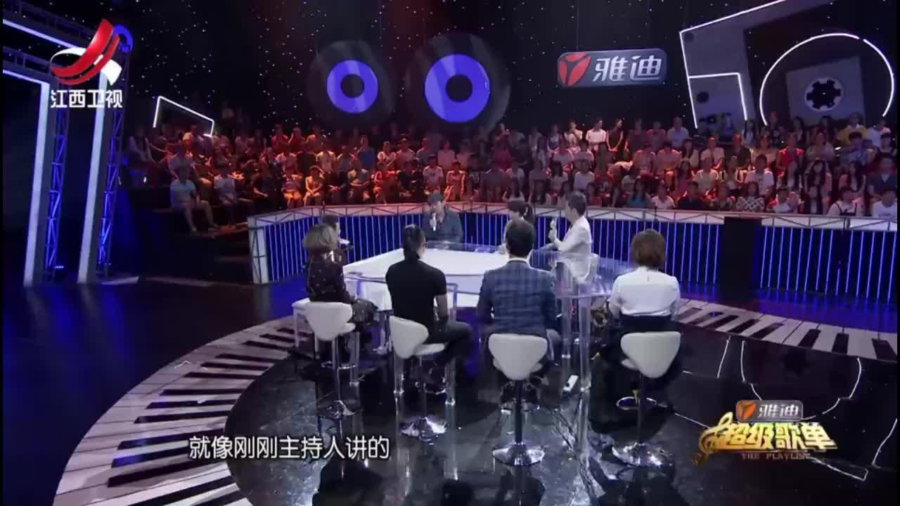 超级歌单:耿斯汉和李佳薇的表演都让赵传感到震撼,没想到啊!