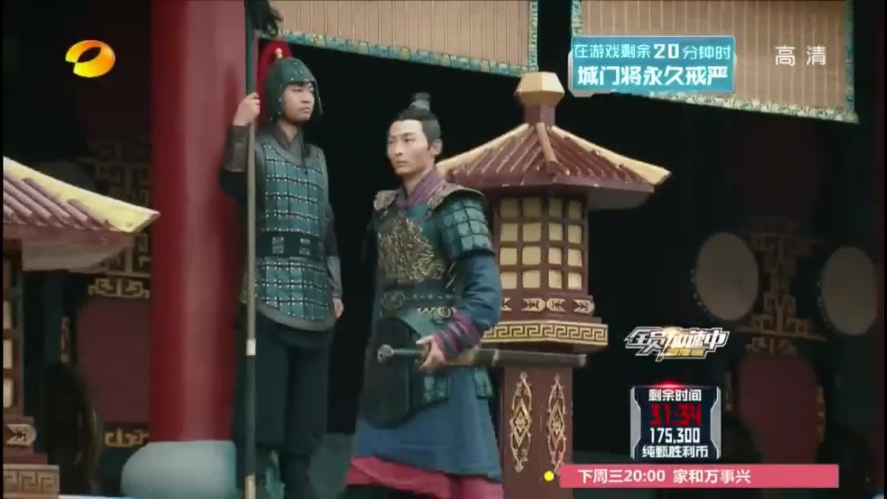 全员加速中:窦骁找到范蠡,找娘娘确认,谁料又变将军又变范伟?